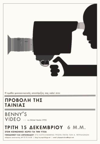 Benny's